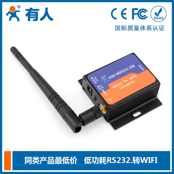 Low power WIFI RS232 serial port server to turn WIFI turn WIFI serial port serial server Brazil(China (Mainland))