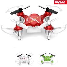 Syma X12S 4CH 6 Axis Remote Control Nano Quadcopter Mini Drone 2.4GHz Upgraded version of syma X12 gifts