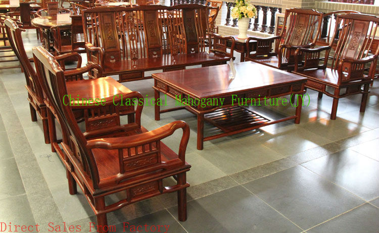 Chinese classical mahogany furniture rosewood furniture for Chinese style sofa