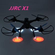 JJRC X1 Professional Drone 2.4G 4CH 6 Axis Gyro Mini RC Quadcopter Remote Control Helicopter Dron Gift Toy