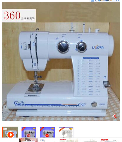 Sewing machine for household electric mini multi function - Small sewing machine table ...