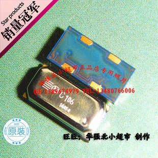 Samples please contact the owner 2013 genuine original gyroscope ENC - 03RC regular fast delivery(China (Mainland))