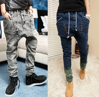 Mens Harem Jeans 2015 New Stylish Fashion Drop Crotch Gradient Color Male Baggy Low Crotch Skinny Hip Hip Jeans Men Denim Pants