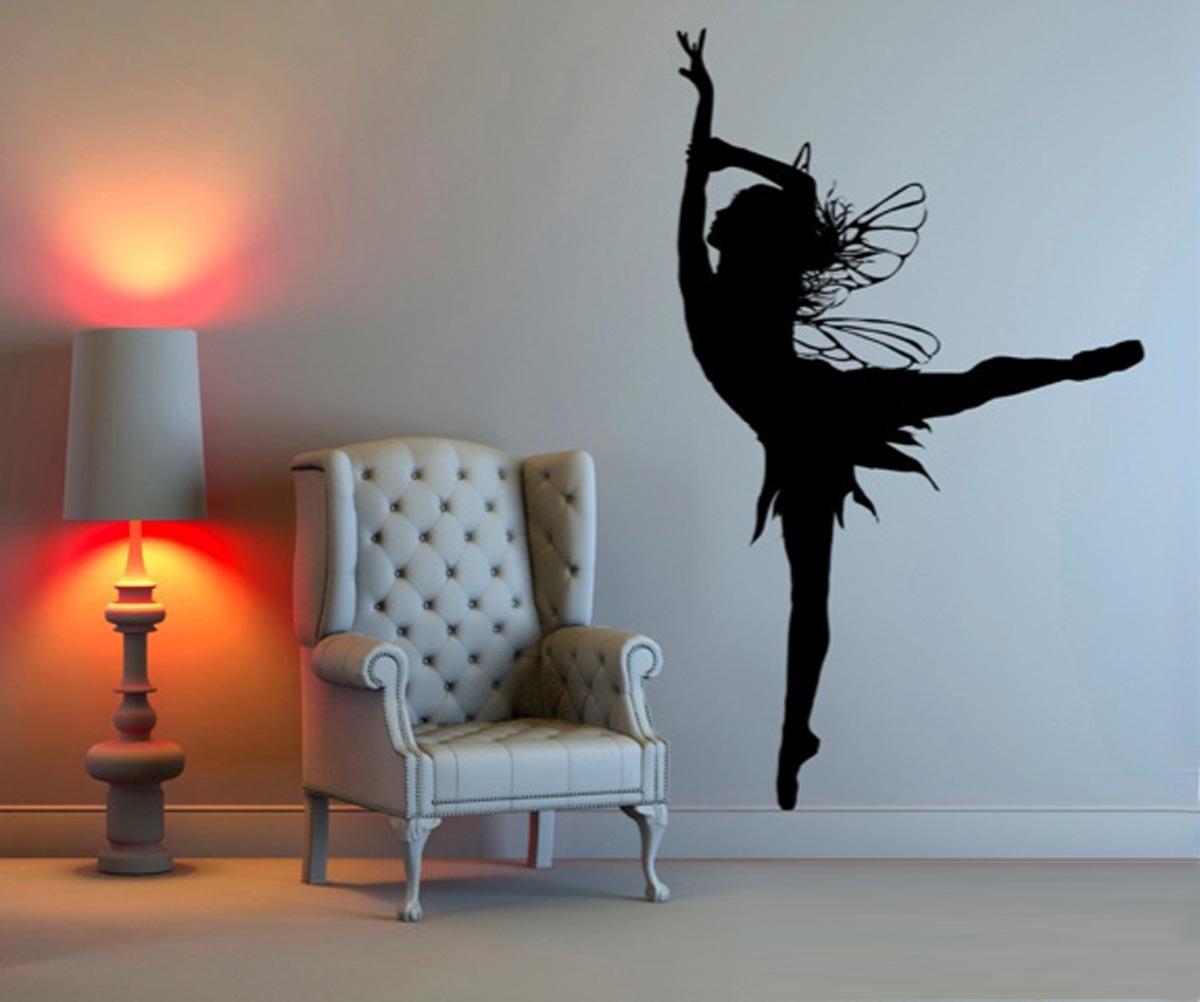 Музыка для танцев » Чудесенка - Сайт для детей и