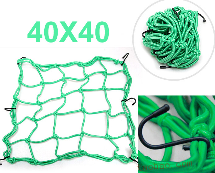 Accessories Green Motorcycle Bungee Tank Helmet Mesh Cargo Net ATV Bike Luggage Hook Web Cords Mat Carrier(China (Mainland))