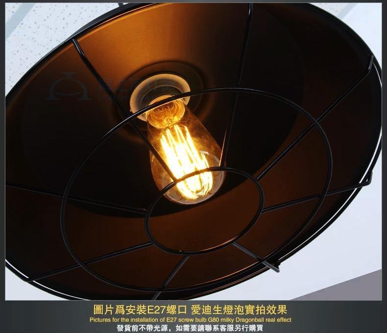 Купить ЕС склад 26 см Потолочные Светильники Промышленные ретро стиль паук кейдж черный белый коричневый цвет ресторан бар свет Потолочные светильники
