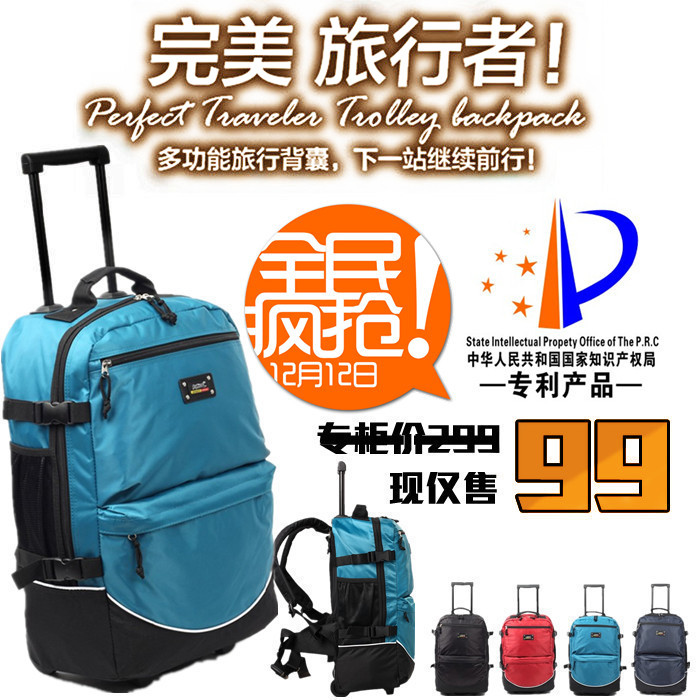 Fashionable casual double-shoulder trolley travel bag backpack luggage bags school