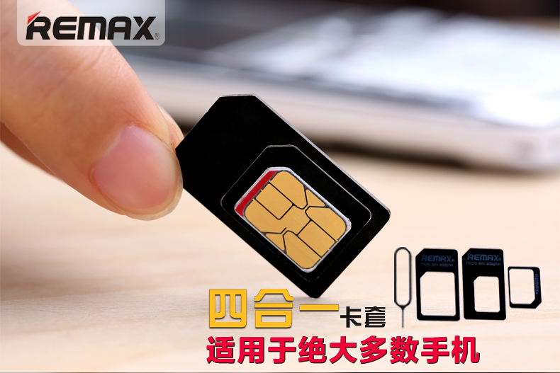 REMAX SIM for iphone6 plus 5S 4S card slot Android mobile phone Cato reduction card turn kcal