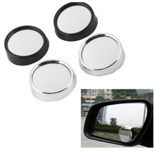 Carcassi  Hot  Driver 2 Side Wide Angle Round Convex Car Vehicle Mirror Blind Spot Auto RearView for all car 2pcs per set(China (Mainland))