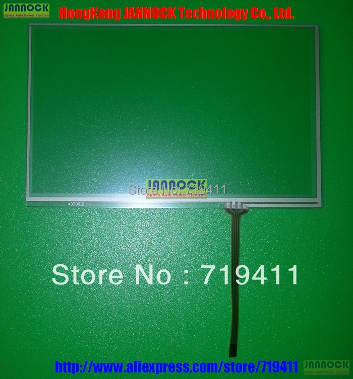 [7 inch touch panel]163.2*103.2,Right-dowm FPC,for the industrial,interface,instrument display as AT070TN83 V.1 ect. STG4L070010(China (Mainland))