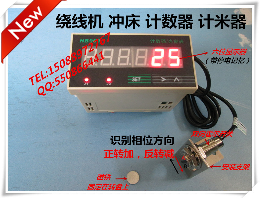 Recognition of phase winding machine punch counter counting ring number meter digital display reversible laser counting(China (Mainland))