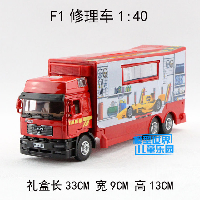 Boy Gift 33cm 1:40 creative F1 racing move transportation repair car alloy model home collection children toy(China (Mainland))