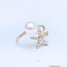 Fashion jewelry starfish and imitation pearl rings gold ring women jewlery free shipping