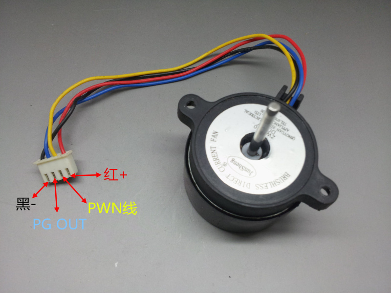 Low noise 12v dc brushless fan motor external rotor motor for Low noise dc motor