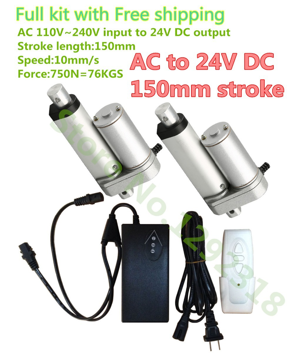 "24V DC wireless control system 150mm stroke=6"" 24V DC linear actuators remotes controller for home appliance etc.(China (Mainland))"