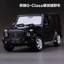 Горячая распродажа 1:24 welly оригинальный сплав модели Benz G55 24012 г — стекло внедорожник конструкторы для сбора модели игрушка подарок