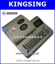 Wire Printing Machine S-700 + Free shipping by DHL/Fedex air express (door to door service)(China (Mainland))