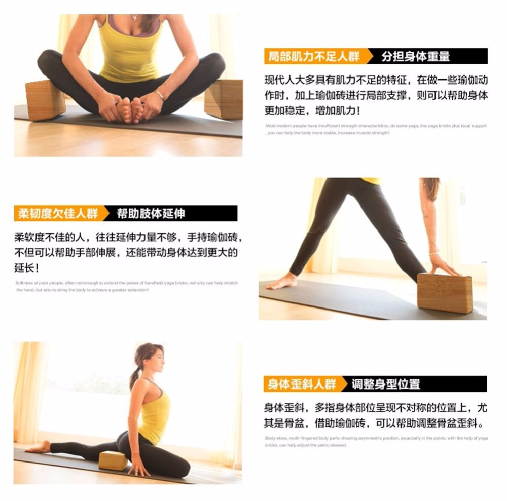 yoga bricks JS-YJ003 (8)