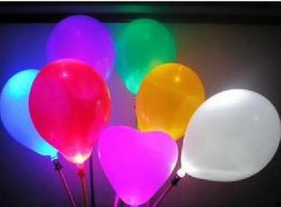 Flash balloon colorful led lighting 2 luminous balloon night market toy(China (Mainland))