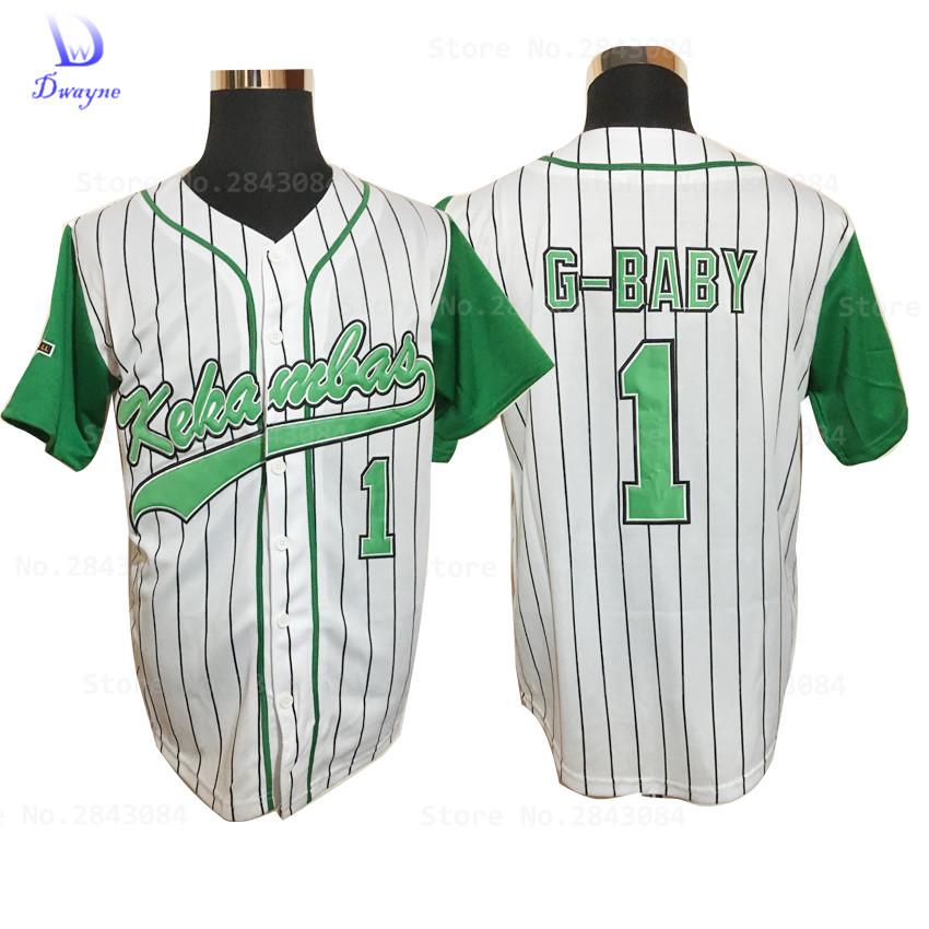 2017 Dwayne Mens Cheap Throwback Baseball Jerseys #1 Jarius G-Baby Evans Kekambas USA Movie Jerseys American Baseball Jerseys(China (Mainland))
