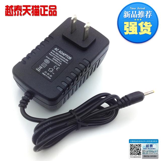 Tsinghua tongfang h-17 h17 e100 la-520 n101 n907 n702 n9 tablet charger