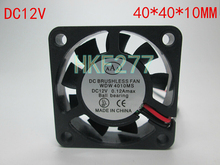 3D printer accessory Reprap E3D Print Head Fan 12V DC 0.1A extruder cooling fan 40*40*10mm , free shipping
