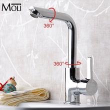 Rubinetti del bagno miscelatore girevole da 720 gradi di facile lavaggio per bacino lavello e rubinetto della cucina(China (Mainland))