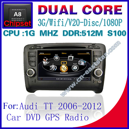 car dvd player for audi tt 2006 to 2012 s100 gps radio. Black Bedroom Furniture Sets. Home Design Ideas