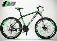 "new eurobike men 21speed 26"" Full Suspension Aluminum Frame double Disc Brake road racing bicycle MTB mountain bike(China (Mainland))"