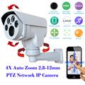 HI3516C SONY 322 Full HD 1080P PTZ Security IP camera Outdoor 4XAuto Zoom 2 8 12mm