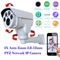 HI3516C SONY 322 Full HD 1080P PTZ Security IP camera Outdoor 4XAuto Zoom 2 8 12mm