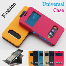 Cubot H1 Cases Cover PU Leather 5.5 inch Case For Cubot H1 case Universal 2 Window Flip Stent Cover