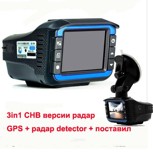 "3in1 Russian version radar 2.4"" larger screen HD tachograph Traffic warning device GPS Tracker Radar Detector Car DVR camera(China (Mainland))"