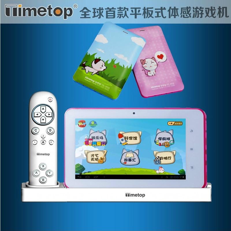 Nb708c game machine smart tv fitness lose weight wireless tv game console(China (Mainland))