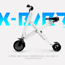 2016 X-Bird X1 Pro Foldable Electric Bycycle Professional lithium battery Bike(China (Mainland))