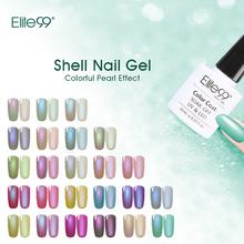 Elite99 Peel off Nail Polish Acrylic Nail Kit Manicure Nail Paint Gel Summer Decor UV LED Gel Nail Polish 10ml(China (Mainland))
