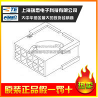 Tyco connector 794616-4<br><br>Aliexpress
