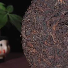 Shu Puer tea cake 357g cooked premium tea from China Yunnan puerh pu er chinese tea