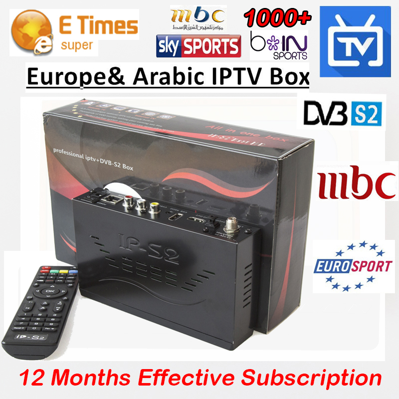 IP-S2 Plus STB DVB-S2 Europe IPTV Box + 12 Months Arabic French GE UK Italy Africa Live TV Canal plus sky sports Channel Mini pc(China (Mainland))