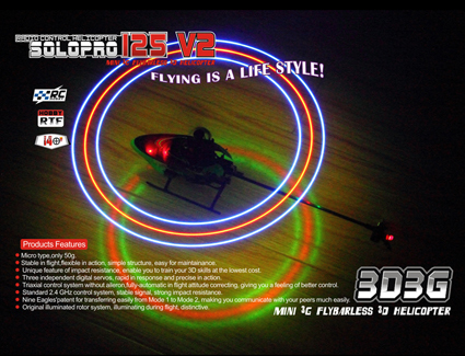Nine Eagles SOLO PRO 125 V2 LED Version 6CH Flybarless Micro Helicopter with General Link BNF(China (Mainland))