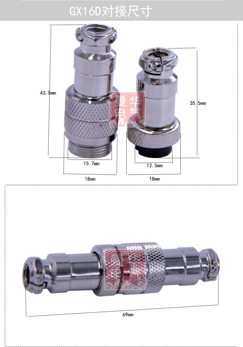 Aviation connector 8pin Diam16mm GX16-8Dpin push-pull circular quick connector 4A 125v Male-Female plug
