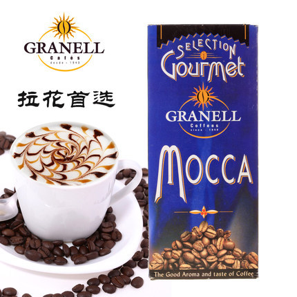 Tassimo GRANELL mocha cappuccino Latte necessary black beans dolce gusto Special offer Restriction