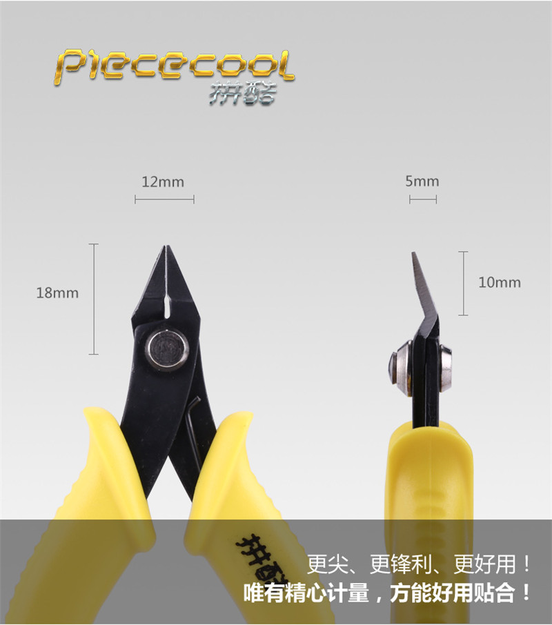 3D Metal Puzzle Professional Carbon Steel Tools Set Contains Side Cutters & Needle-nose Pliers