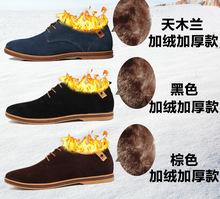 Кроссовки, полуботинки, ботинки кожаные  от D-Fashion для Человек, мальчик, Взрослый артикул 1920922751