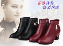 2016 envío libre de la nieve botas mujer botas de tobillo patea los zapatos mujer nueva primavera otoño zapatos de tacón alto botas de Cuero genuino de las mujeres zapatos(China (Mainland))