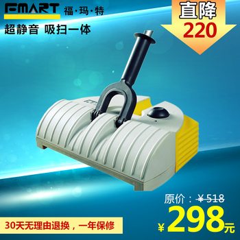 Fmart fm-005a cordless sweeper fully-automatic hadnd electric mop vacuum cleaner