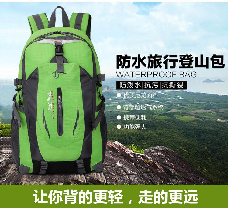 2017 Pria Ransel Tas Travel Wanita Kapasitas Besar Serbaguna Utilitas Mountaineering Multifungsi Tahan Air Ransel Bagasi