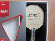 Original DHS Power G7(PG7, PG 7) pure wood new table tennis blade DHS blade for table tennis racket racquet sports(China (Mainland))