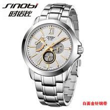 Nueva moda multifuncional relojes hombres lujo marca negocios Casual Style acero lleno Relogios Masculinos