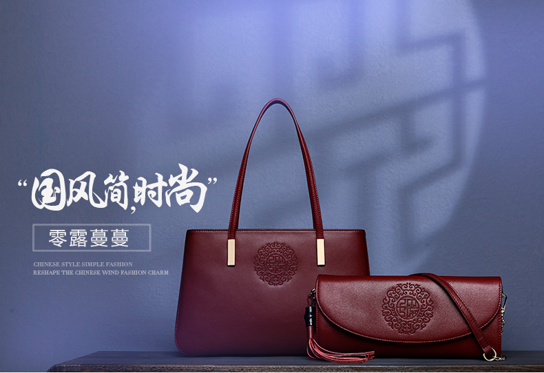 Women Cowhide Embroidery Messenger Bags Day Clutch Casual Shoulder Chain Bag 420037